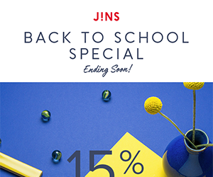 JINS email newsletter August 2017